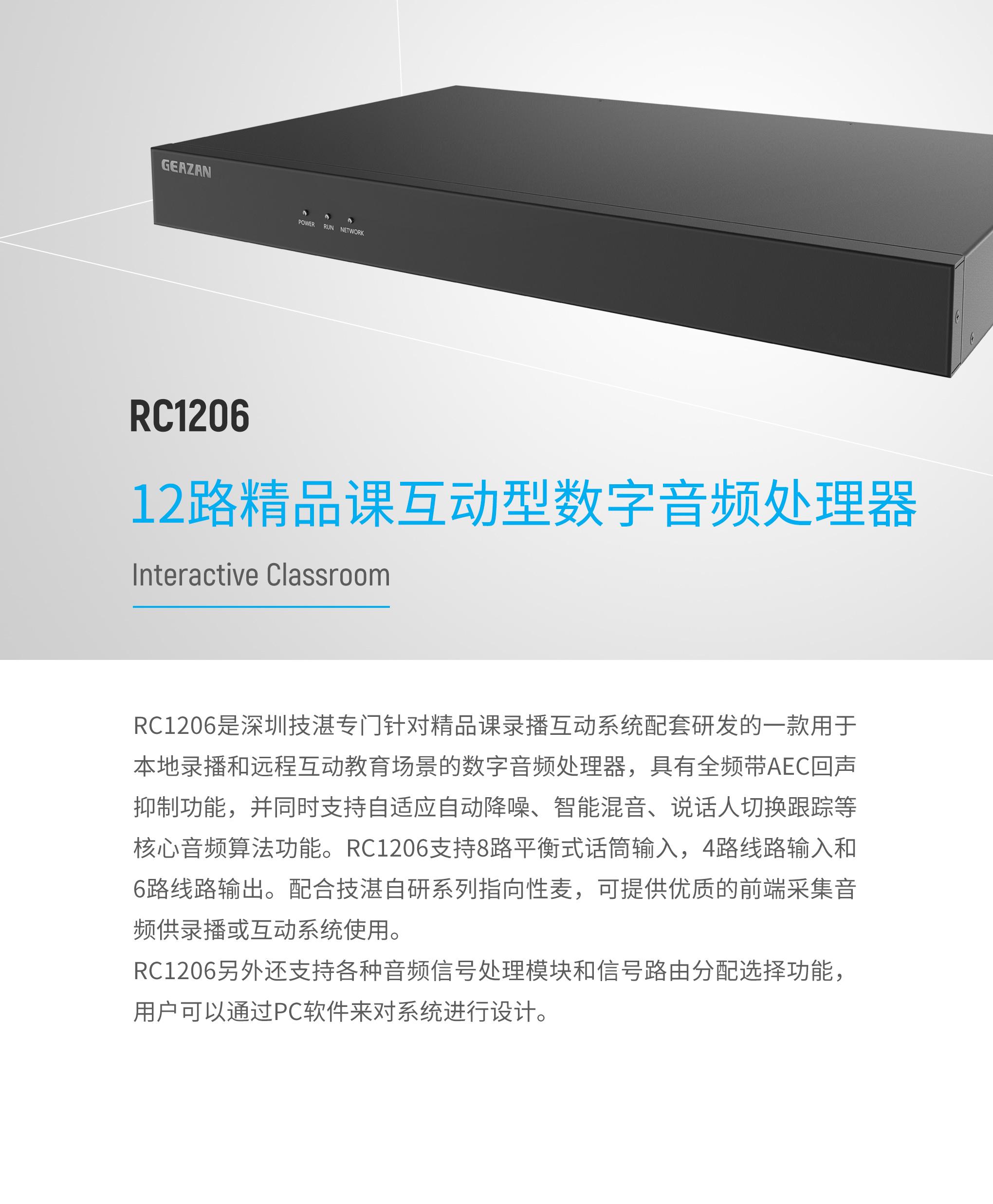 1-RC1206.jpg